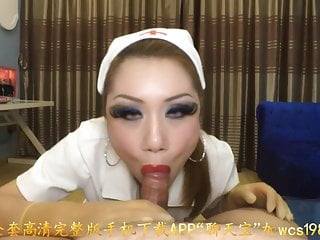 Asian nurse pov swallow
